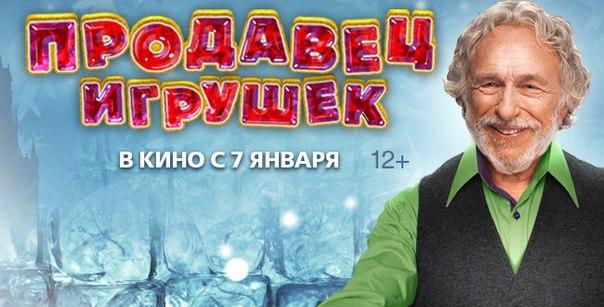 смотреть фильмы онлайн в хорошем качестве бесплатно 2014 2015 года россия
