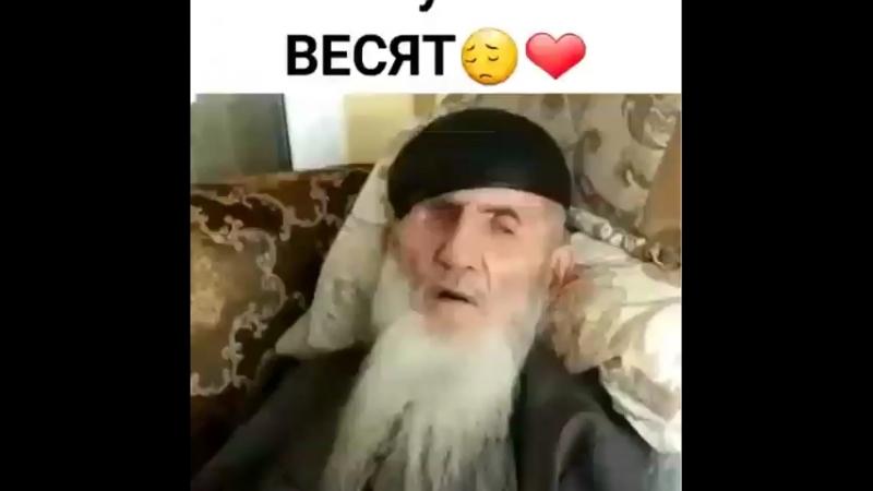 Аллах1у акбар ☝🏻
