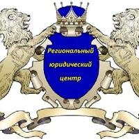 Εвгений Φедосеев