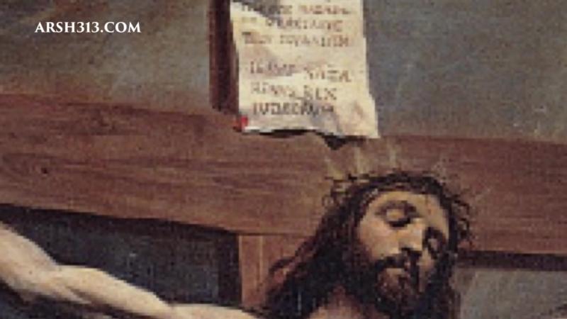 История христианства Человек в Исламе часть 26