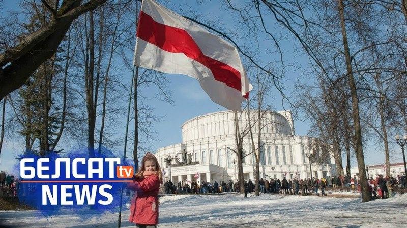 Бел-чырвона-белы сцяг залунае над Беларуссю | Будет ли БЧБ развеваться над Беларусью Белсат