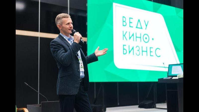 Владимир Петелин: IT или Умри: Как не закрываться, а развиваться