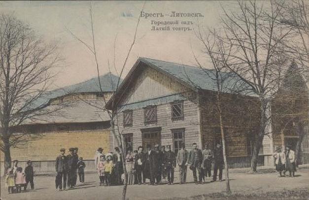 История старинного городского сада в Брест-Литовске Sg775uxvCVw
