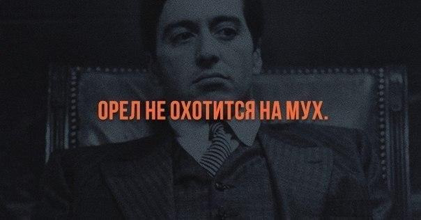 10 Правил из жизни мафии