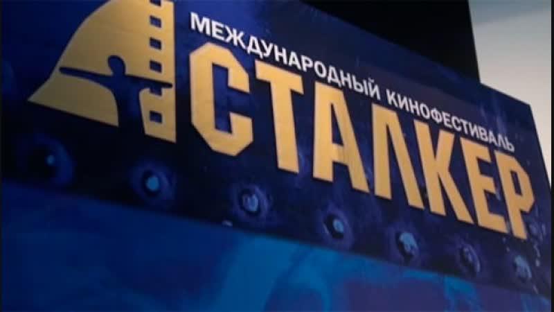 В Курске покажут некоммерческое кино