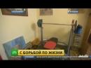 Красноярский каратист просит Путина построить спортцентр для детей инвалидов