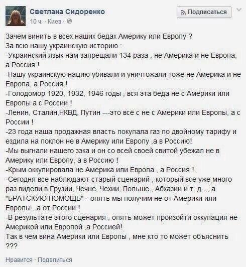 Боевики похитили председателя окружной комиссии в Донецке - Цензор.НЕТ 7173