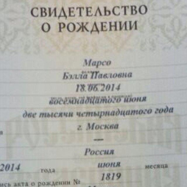 Рита Агибалова -Марсо - Страница 7 YPC89mVxpCs
