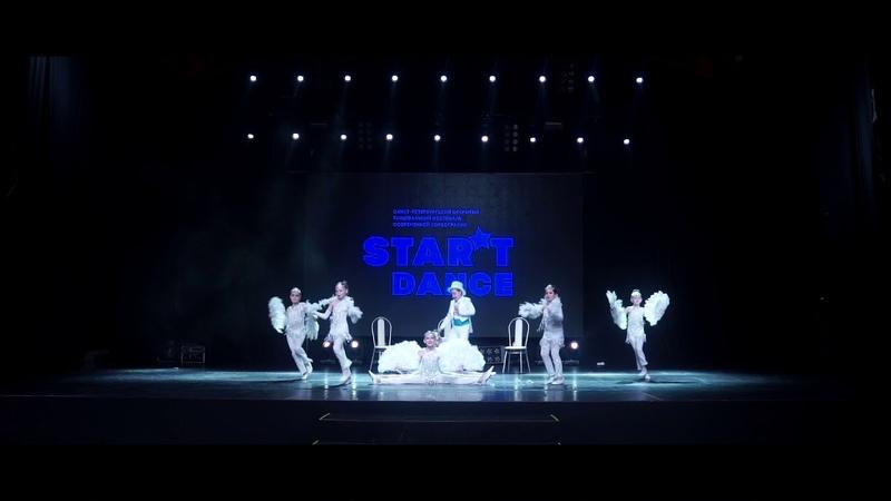 STAR'TDANCEFEST\VOL13\3'ST PLACE\Best dance perfomance beginners kids\Hamzastyle