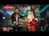 Comedy Club: Новогодний Жорик Вартанов