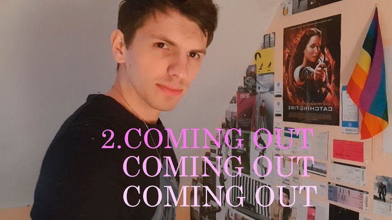 2.Coming out/Каминг Аут || Звонок Маме || ЛГБТ || Гей - это норма || Прайд/GAY PRIDE || Deutsch sub