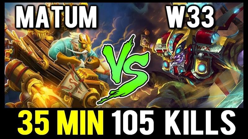 W33 Tinker vs Matumbaman - 105 Total Kills in 35min Bloodbath