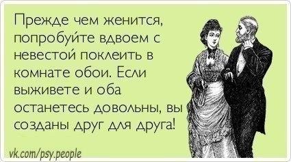 умняшки))))