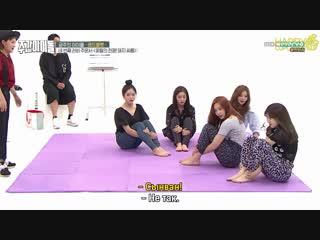 180822 Red Velvet @ Weekly Idol Ep. 369 (рус.саб)