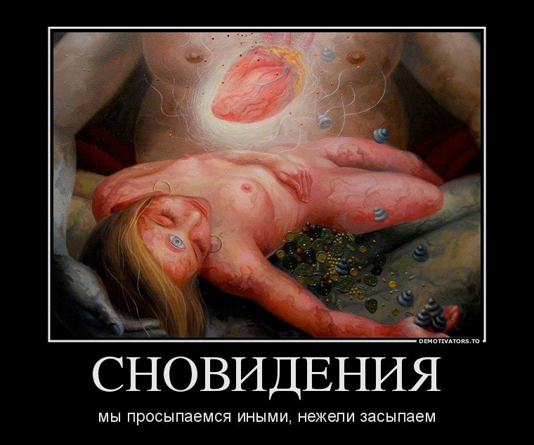 Глубине пьяные русские голые девушки из провинции фото тут же
