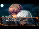«Akaneiro ni Somaru Saka Portable» [PSP] [Full Playthrough] EP 02 (END)