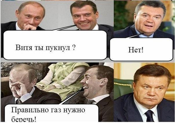 Фото №456269970 со страницы Михаила Лунёва