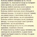 Томирис Турсумбаева фото #46