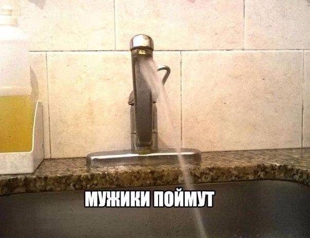 https://pp.vk.me/c7001/v7001891/1abe4/eXJmT8inFdk.jpg