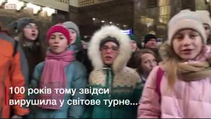 Музичний флешмоб у холі Центрального вокзалу станції Київ-Пасажирський