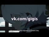 [Gigis][русские субтитры] 3 (03) серия Импульс Мира / World Trigger