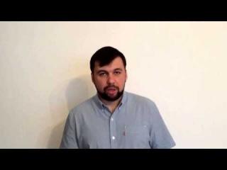 Потешный клоун бывший зиц-председатель ДНР Де.Че.Пушилин подтвердил ранение Стрелкова