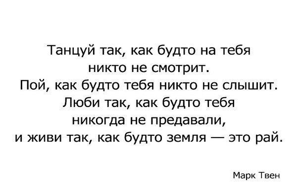 Лена Петрова | Альметьевск