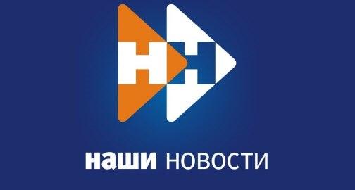 свежие новости шоу бизнеса россии сегодня