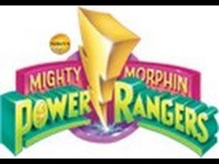 Power Rangers / Могучие Рейнджеры