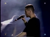 East 17 - Live Concert in Moscow (13.01.96)