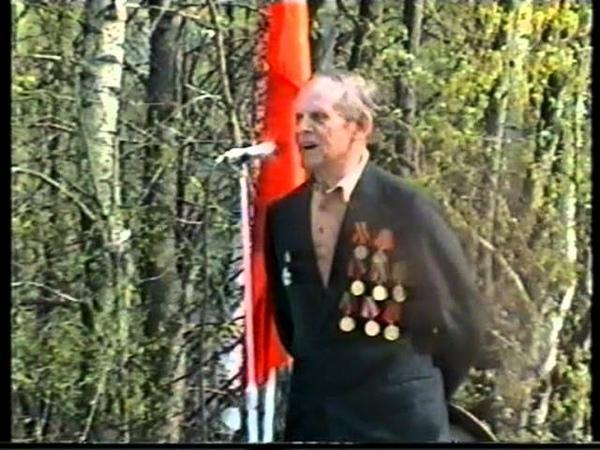 Рыбинск 9 мая 1996 митинг на Слипе
