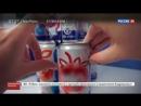 соболев россия24