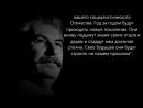 Сталин как предсказание будущего