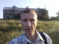 Александр Бам, 19 ноября , Донецк, id175738351