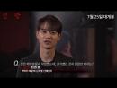 Вопрос ответ от Чхве Минхо