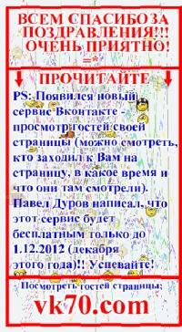Комментатор Froid, 9 октября 1990, Житковичи, id33291315