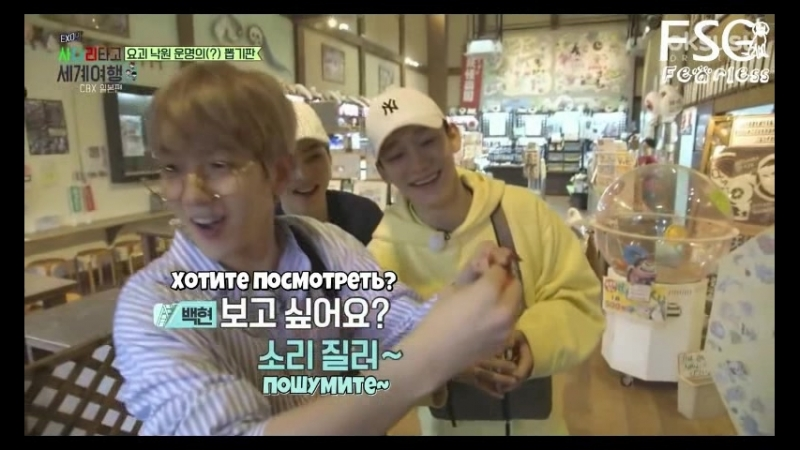 [РУС.САБ] EXO-CBX @ Travel the world on EXO's ladder, Episodes 6,7,8,9,10