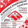 Третья ярмарка этнокультур CasaCasa 2013, Place