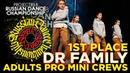 DR FAMILY ★ 1ST PLACE ★ ADULTS PRO MINI CREWS ★ RDC19 PROJECT818