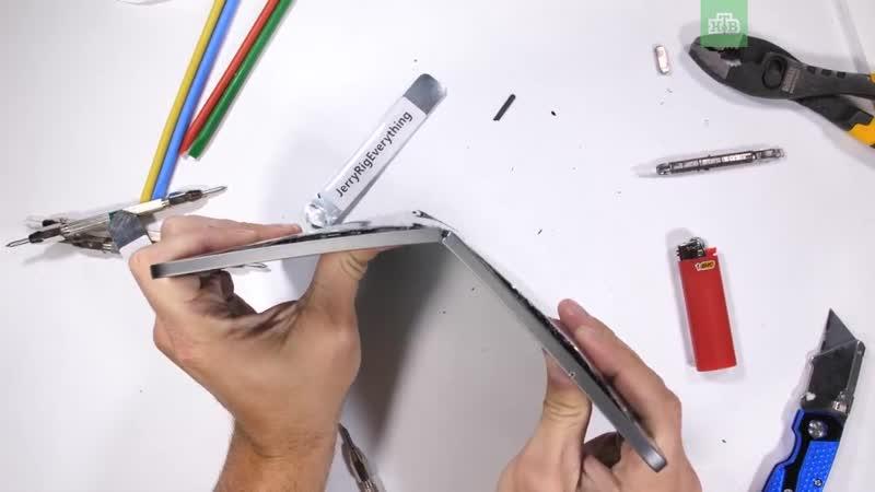 Ломаем iPad Pro голыми руками