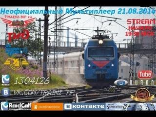 Trainz Mp скачать через торрент - фото 3