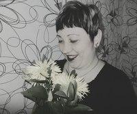 Татьяна Коротаева, Первоуральск - фото №3