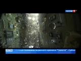 Первые кадры с космической премьеры фильма Салют-7