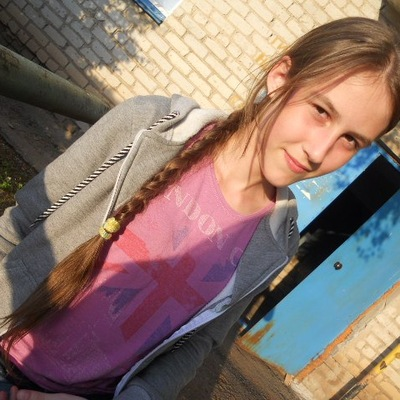 Юлияна Баянова, 15 августа , Верхнеяркеево, id200869057