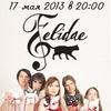 Felidae - 17 мая! Презентация нового альбома!