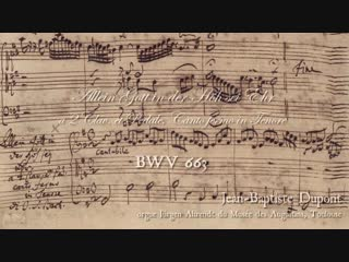 663 Bach - Preludio chorale