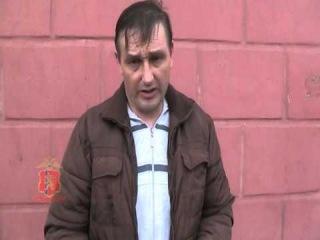Полицейские задержали мужчину, пытавшегося взять кредит по поддельным документам