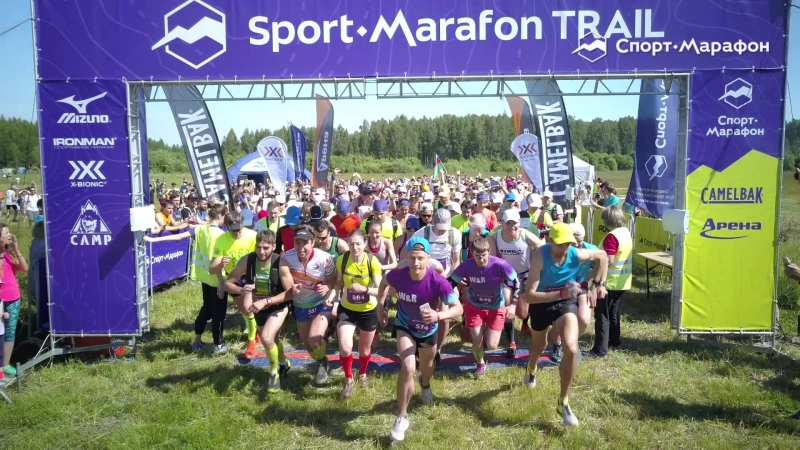Sport-Marafon Trail Run 2018