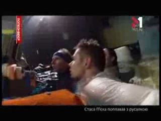 Стас Пьеха Поплавал С Русалкой - ПОПконвеєр - 01.12.2013