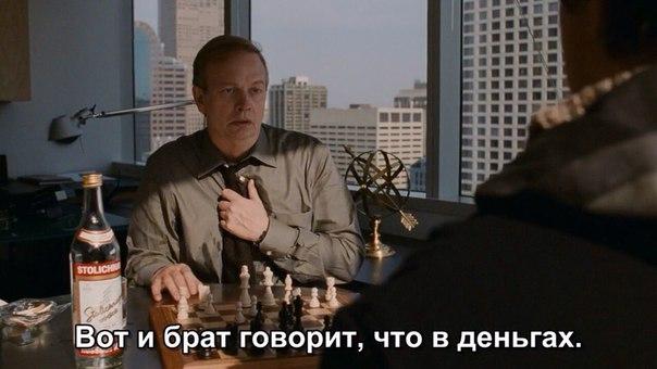 Фото №456242168 со страницы Дмитрия Ганатанова